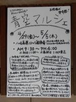 004 (2)[1].jpg
