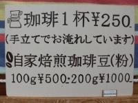 010 (1).jpg